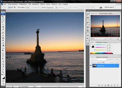 Adobe Photoshop CS3 Extended + keygen+ Update 10.0.1(официальная р